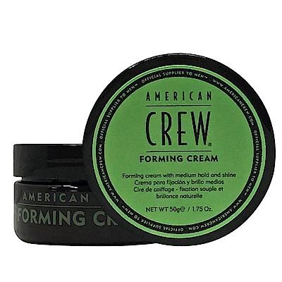 American Crew 保濕定型蓬鬆強力持久髮蠟 50g