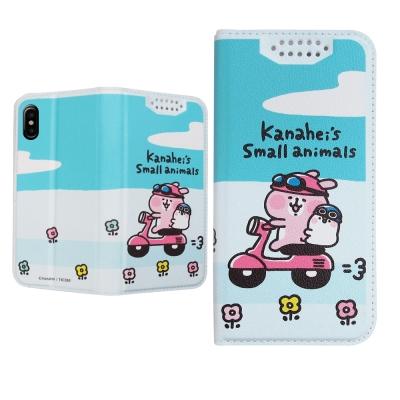 正版授權 卡娜赫拉 iPhone X 彩繪磁力皮套(兜風)