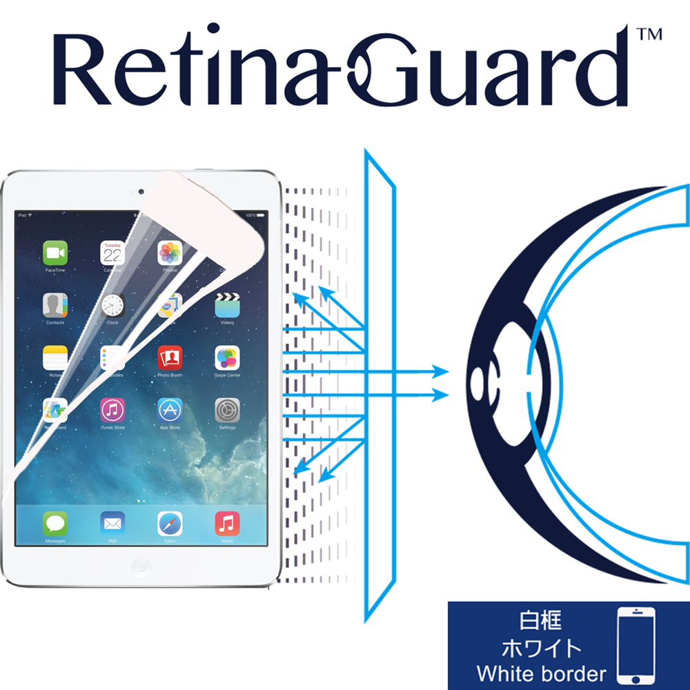 RetinaGuard 視網盾 iPad Air 防藍光保護膜 白框款