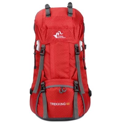 FREEKNIGHT FK0395RD紅60L輕量透氣休閒登山背包