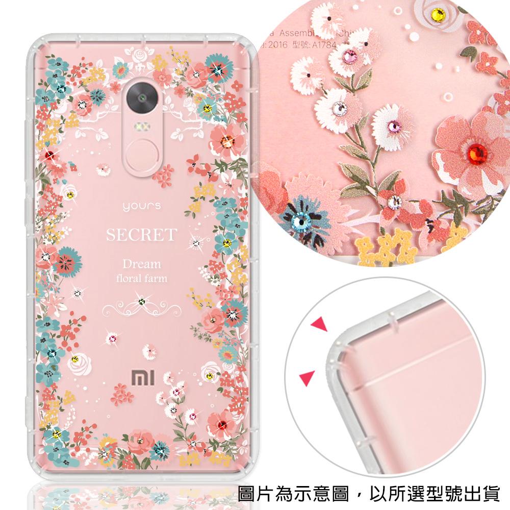 YOURS Xiaomi 小米 紅米系列 彩鑽防摔手機殼-祕密花園