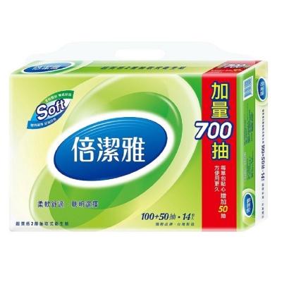倍潔雅 超質感抽取式衛生紙150抽14包6袋x2箱