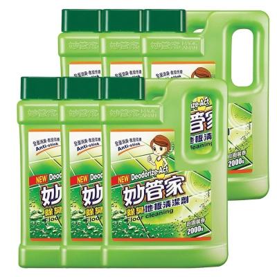 妙管家-除臭地板清潔劑(寵物/地板專用)2000g (6入/箱)