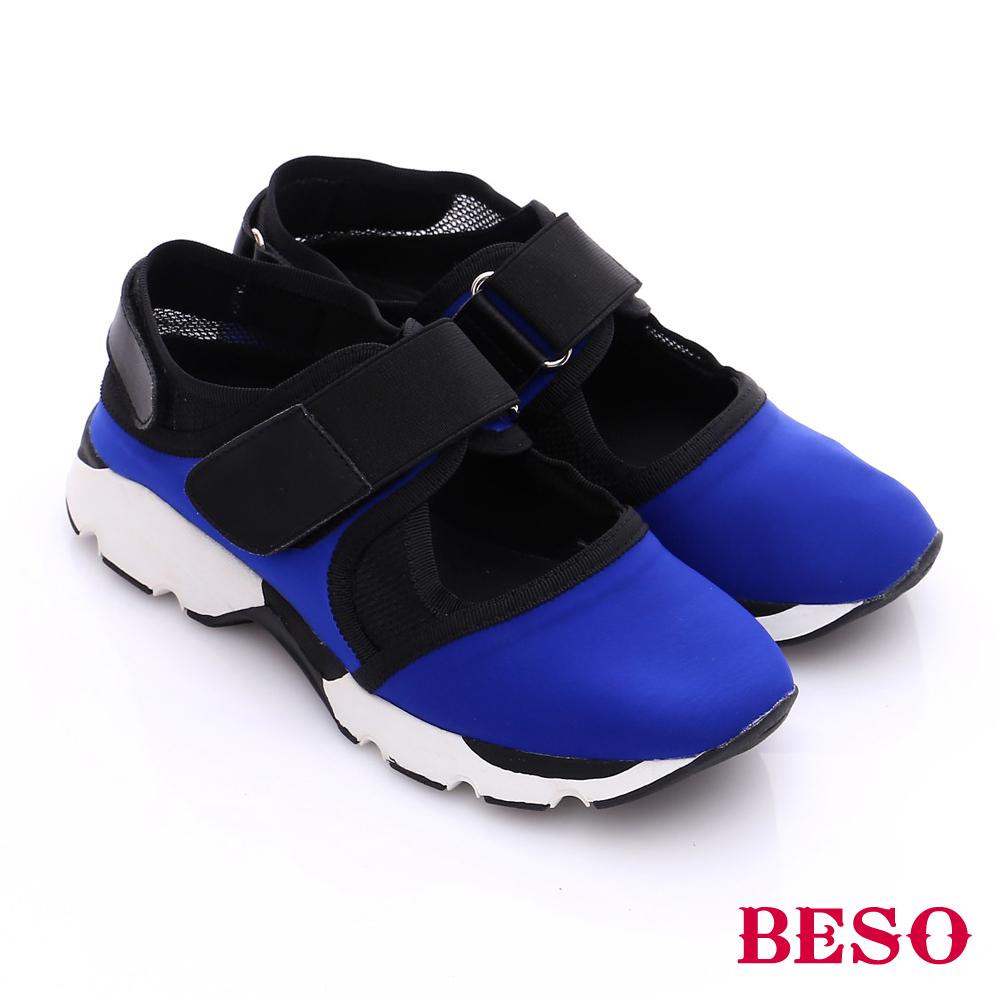 BESO 潮人街頭風 減壓輕盈魔鬼氈休閒鞋 藍色