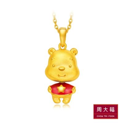 周大福 迪士尼小熊維尼系列 喜洋洋紅衣小熊維尼黃金吊墜(不含鍊)
