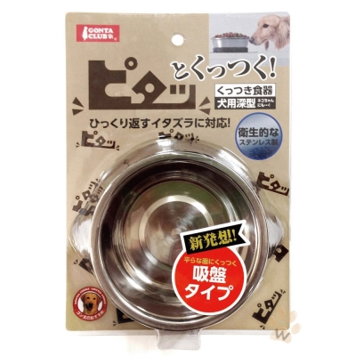 Marukan 吸盤式寵物食器(犬用深型)DP-861