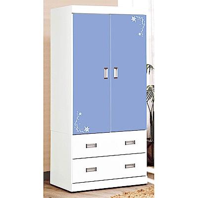 H&D 花語藍3*6尺衣櫃 (寬82X深58X高182cm)