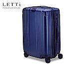 LETTi 魔法漫舞28吋PC磨砂面可加大行李箱(寶藍)