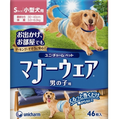 日本Unicharm消臭大師 男用禮貌帶 小型犬用 S號 46枚 X 3包入