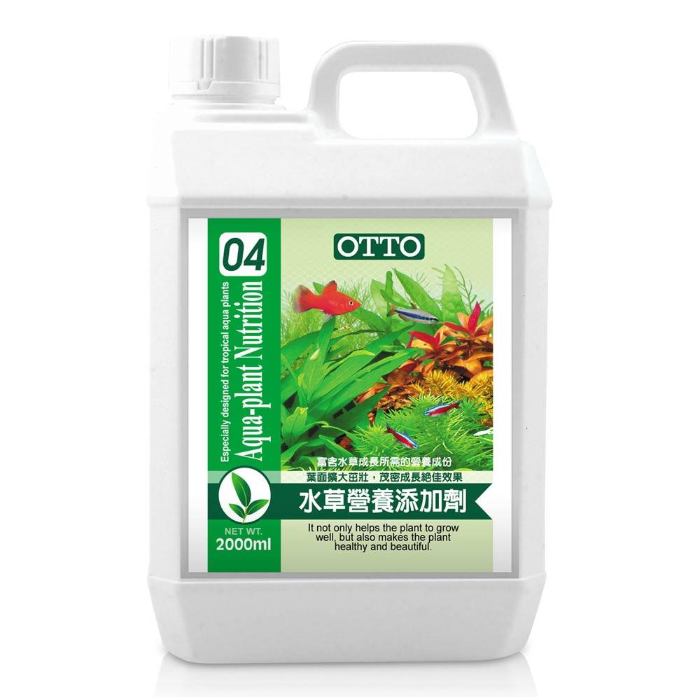 OTTO奧圖 水草營養添加劑 2000ml