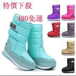 超保暖防水雪地靴