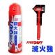 滅火強 FIREOUT 環保無毒滅火器+車窗擊破器 (逃生鎚)LY-985A product thumbnail 1
