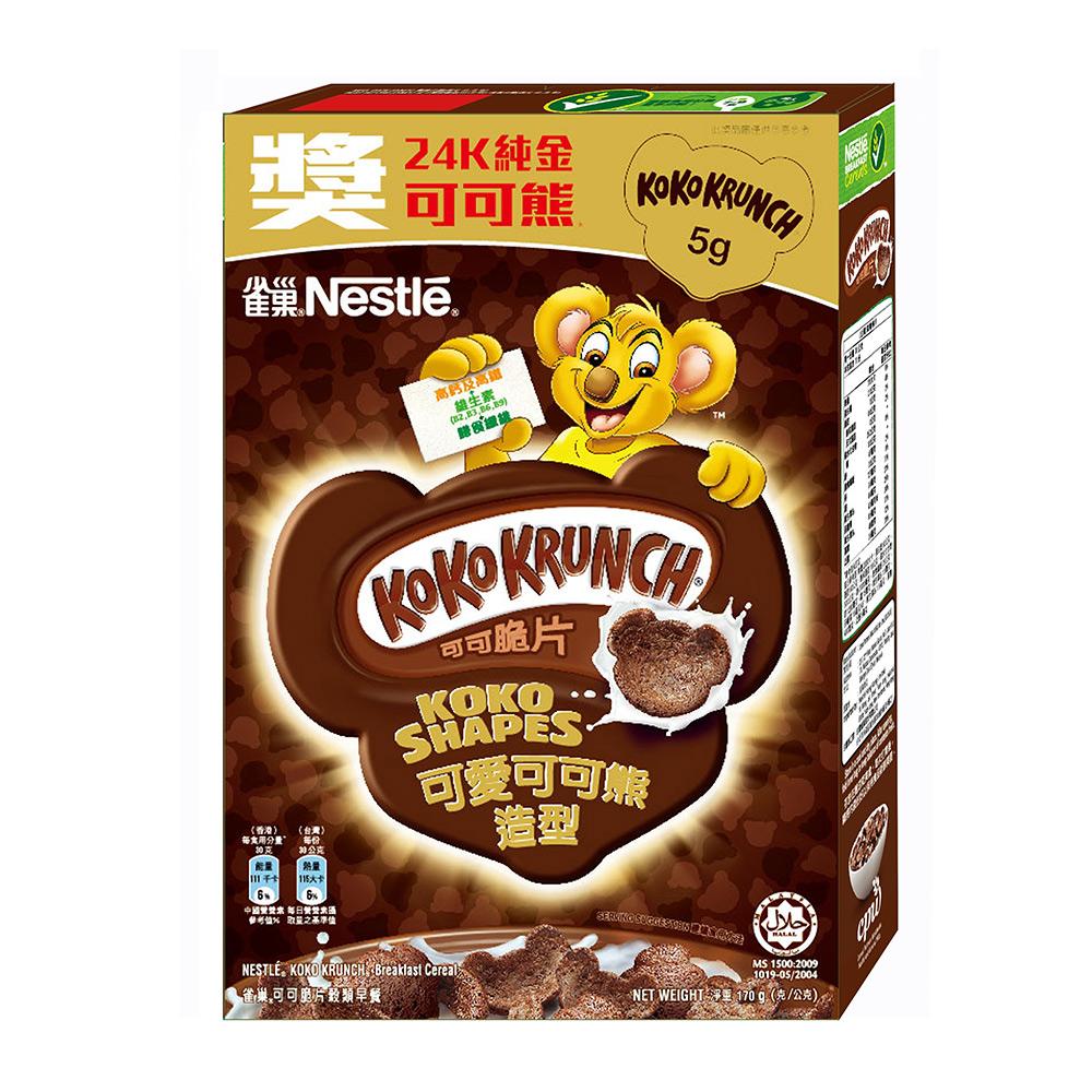 雀巢可可脆片早餐脆片可愛可可熊造型限量版170g