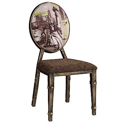 AT HOME - 紐約客仿舊餐椅-兩入組 47x53x95cm