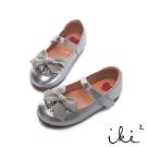 iki2童鞋-寶石緞帶舒適羊皮娃娃鞋-銀