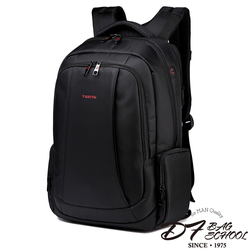 DF BAGSCHOOL - 高磅尼龍筆電可攜防盜款後背包-黑色