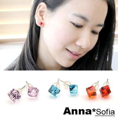 AnnaSofia 霓彩方曜晶 耳針耳環(共有三色)