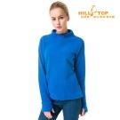 【hilltop山頂鳥】女款ZISOFIT吸濕立領彈性刷毛上衣H51FH4藍