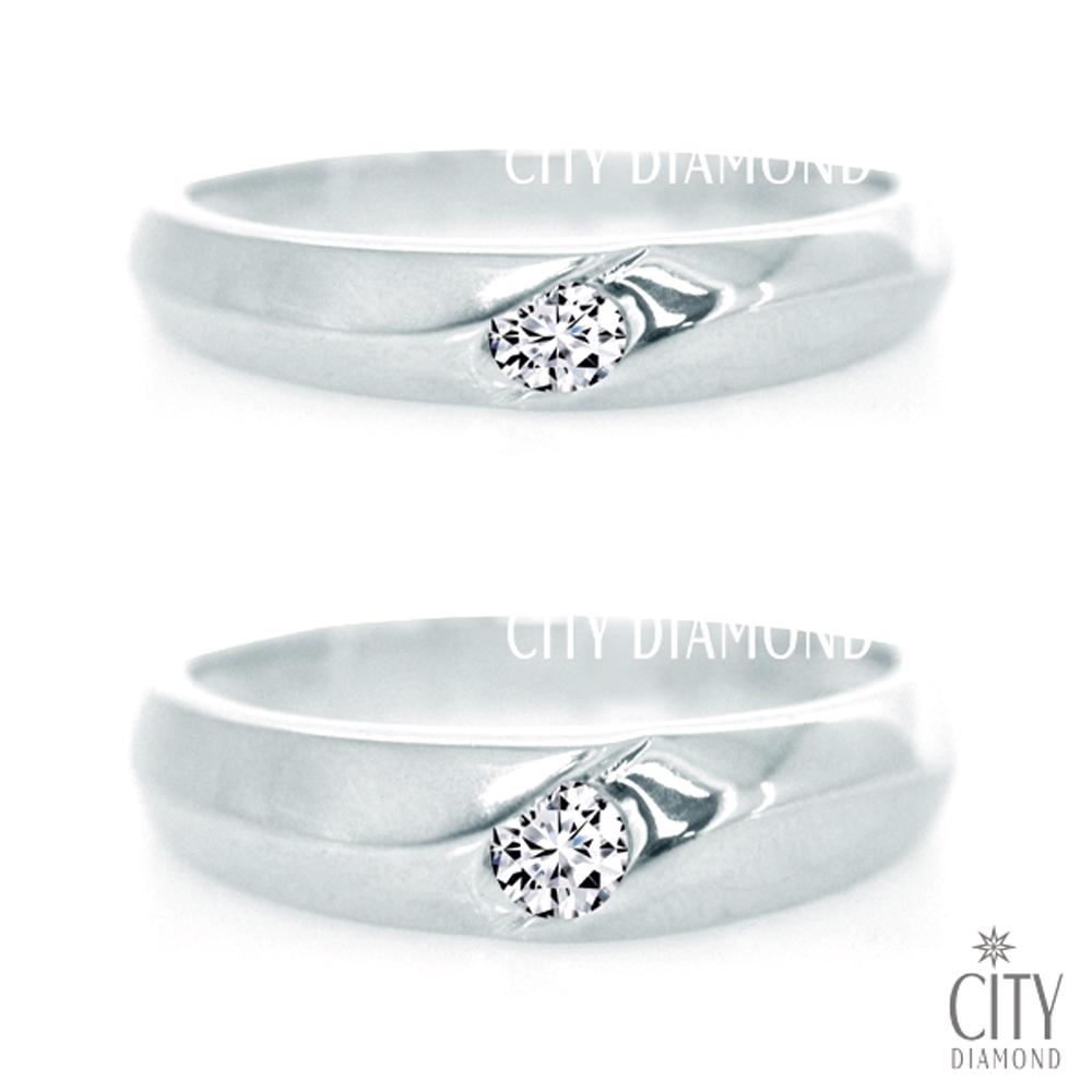City Diamond『河之窗』10分對戒