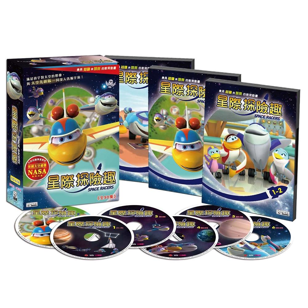 星際探險趣 DVD