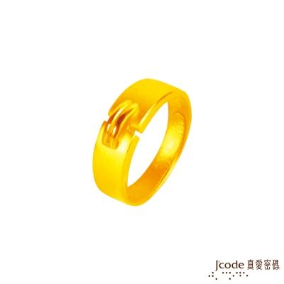 J'code真愛密碼 平凡幸福黃金男戒指