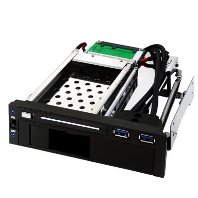 MRA750U 5.25吋前置U3 2埠+2.5吋 3.5吋雙插槽抽取盒