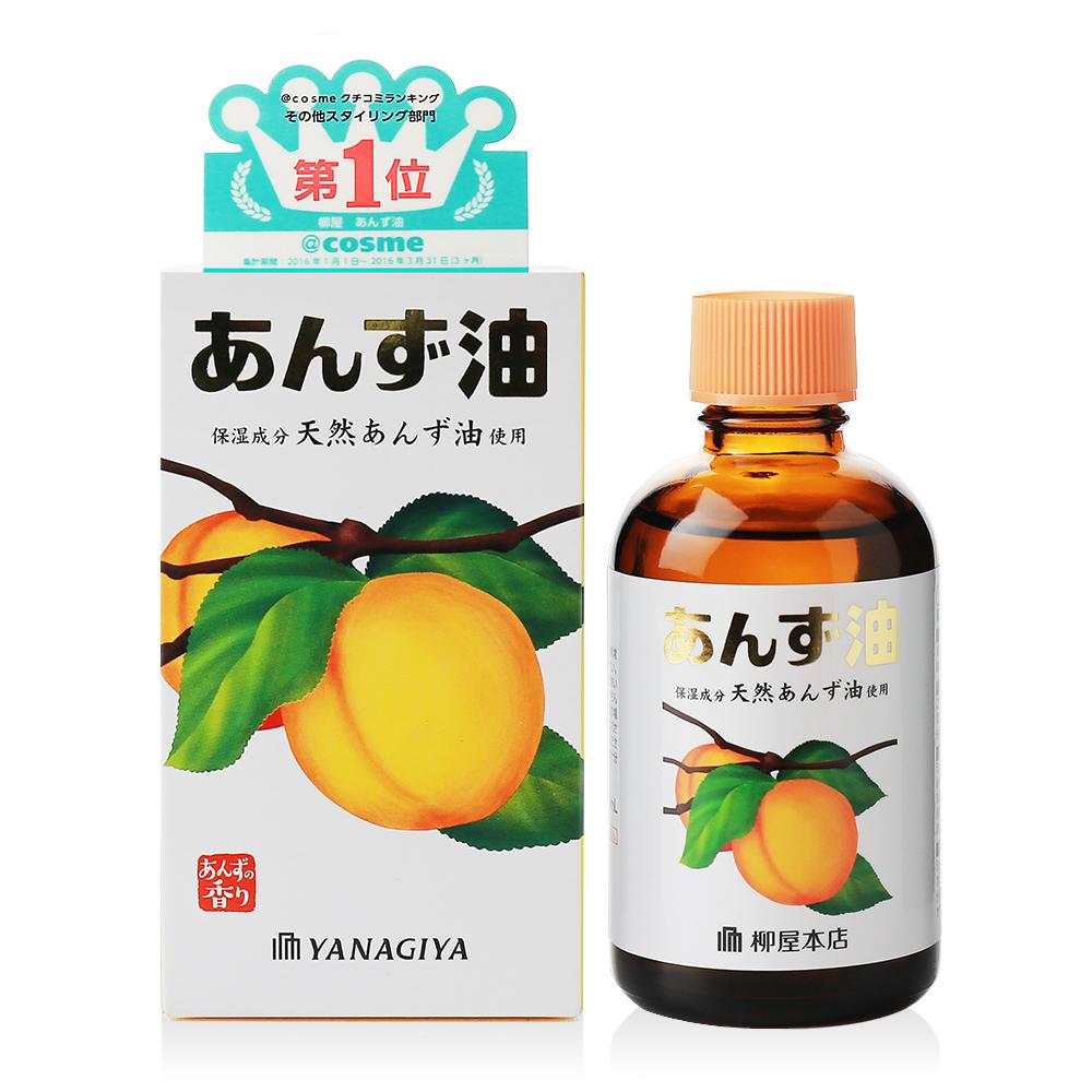 柳屋 杏桃護髮油 60ml