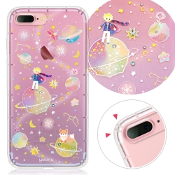 YOURS APPLE iPhone8 Plus/i7+ 奧地利彩鑽防摔手機殼-小王子
