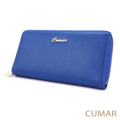 CUMAR-真皮甩紋拉鍊長夾-藍色