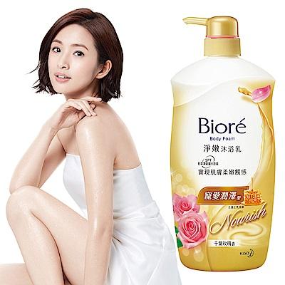 蜜妮 Biore 淨嫩沐浴乳 寵愛潤澤型 千葉玫瑰香(1000ml)