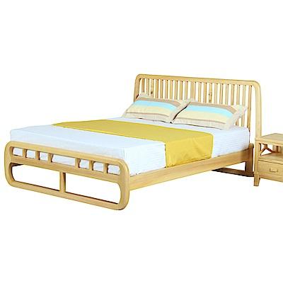 AT HOME-威廉北歐6尺實木本色雙人加大床架(205*200*100cm)(不含床墊)