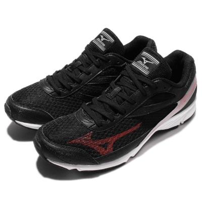Mizuno 慢跑鞋 Rush Up 2 Wide 男鞋