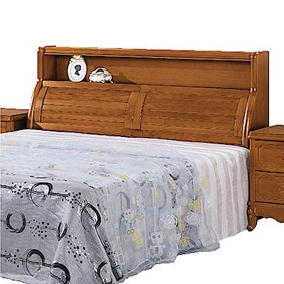 品家居-西格莉6尺柚木紋實木雙人加大床頭箱-182