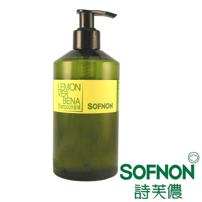 sofnon詩芙儂 檸檬馬鞭草洗髮乳 350ml