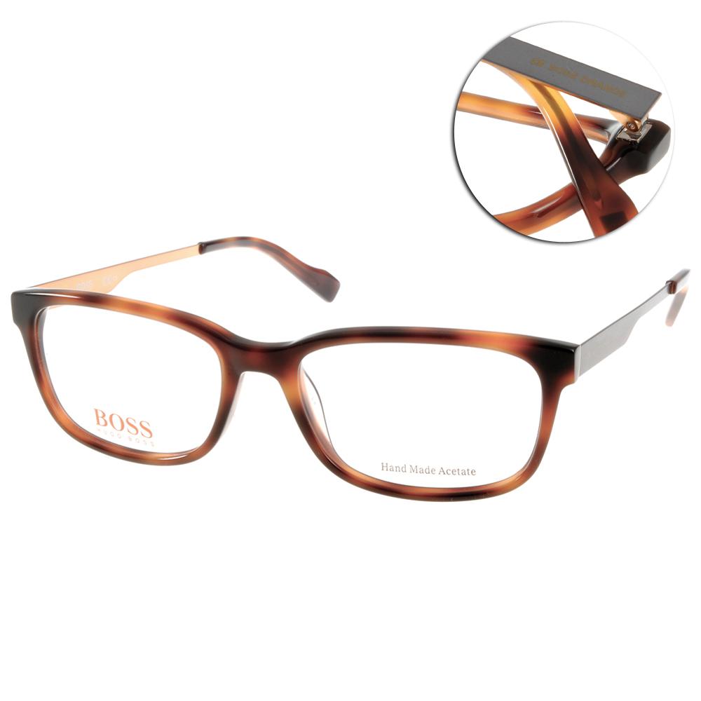 BOSS ORANGE眼鏡 休閒時尚/琥珀#BR0165 RNS