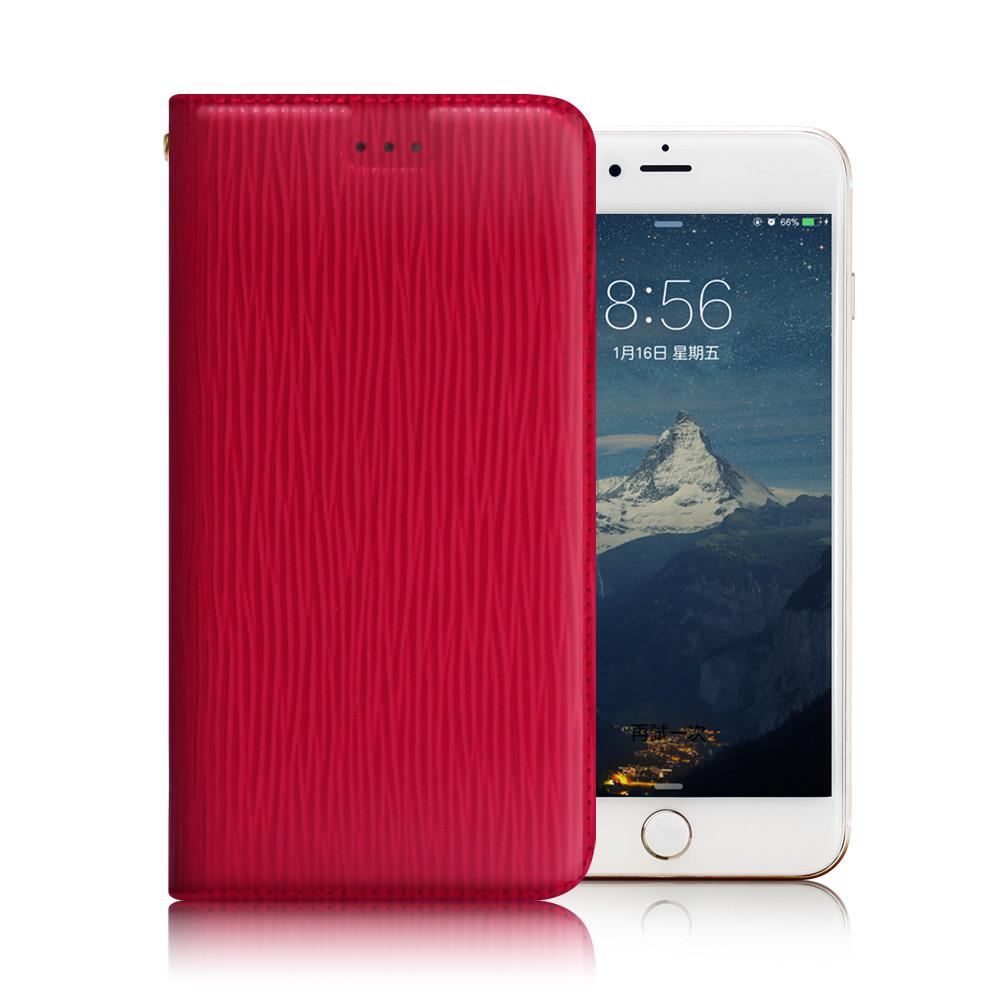 X mart Apple iPhone 7 Plus 5.5吋 精品水波紋真皮側掀皮套