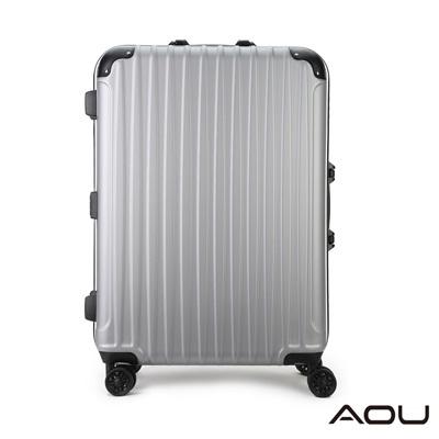 AOU 26吋 TSA鋁框鎖ABS霧面行李箱旅行箱 專利雙跑車輪 (銀灰) 99-050B