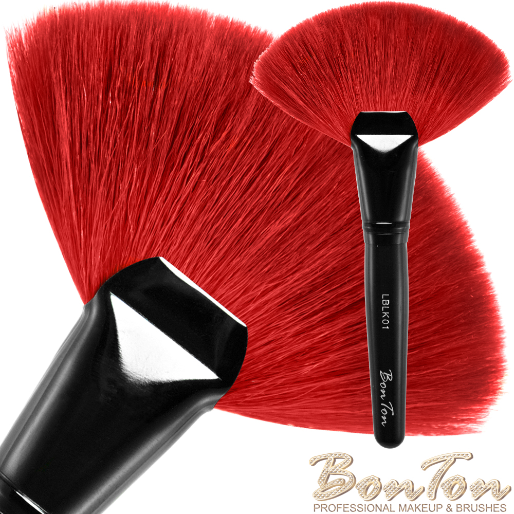 BonTon墨黑系列扇形定妝刷修容刷LBLK01特級尖鋒羊毛