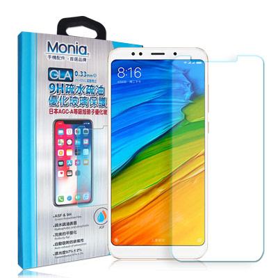 MONIA 紅米5 Plus 日本頂級疏水疏油9H鋼化玻璃膜