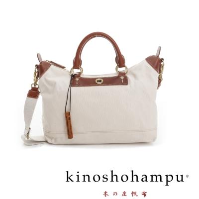 kinoshohampu 牛角帆布包(小) 白