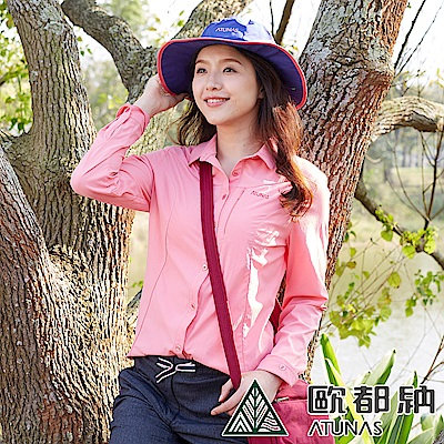 【ATUNAS 歐都納】女款吸濕排汗防曬防蚊彈性長短袖襯衫A-S1805W桃粉紅