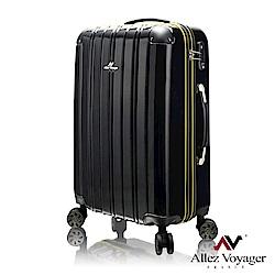 法國奧莉薇閣 28吋行李箱 PC硬殼旅行箱 尊藏典爵系列