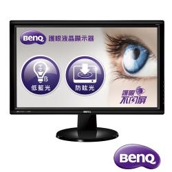 BenQ GW2455H 24型 VA 廣視角電腦螢幕