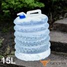 韓國SELPA 手提式戶外多功能折疊水桶 15公升