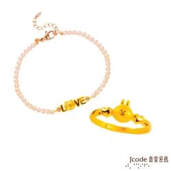 J'code真愛密碼 LINE我愛熊大黃金/水晶珍珠手鍊+甜心兔兔黃金戒指