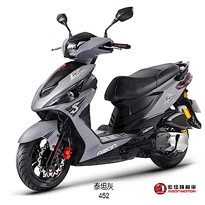 AEON宏佳騰機車 ES150 -2017新車