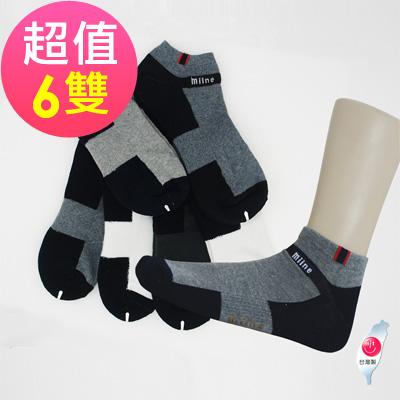 (超值6雙組)1/2撞色運動船型襪/休閒襪/學生襪