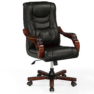 GD綠設家 洛比森皮革多功能主管椅/辦公椅-65x80x109cm免組
