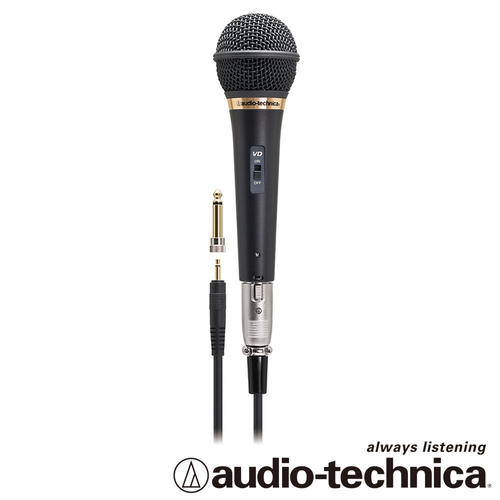 audio-technica  舞台實用型動圈式麥克風  ATVD5