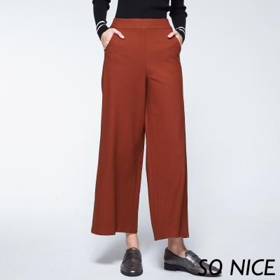SO NICE時尚俐落直筒寬褲